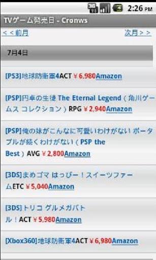 TVゲーム発売日 - Crowns