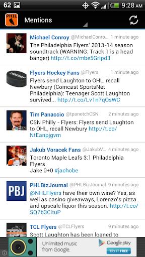 免費運動App|Philadelphia Hockey|阿達玩APP