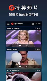 台灣記者搞笑沒有極限?這些照片就是最好的證據!笑慘了XDD LIFE ...