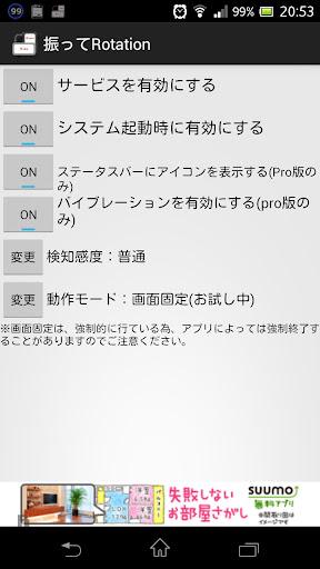 イントロクイズ・音楽クイズ 人気おすすめアプリランキング - iPhoneアプリ ...