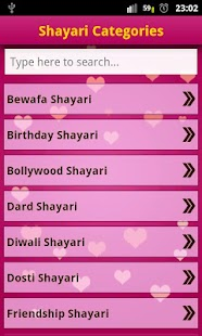 Hindi Shayari Collection FREE!- screenshot thumbnail