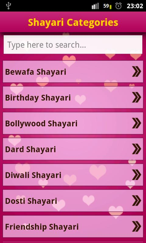 Hindi Shayari Collection FREE! - screenshot