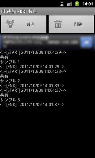 BRT Share 1.2 Windows u7528 5