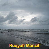 Ayat Ruqyah Manzil