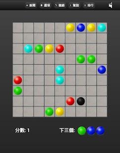 七彩連珠 解謎 App-愛順發玩APP