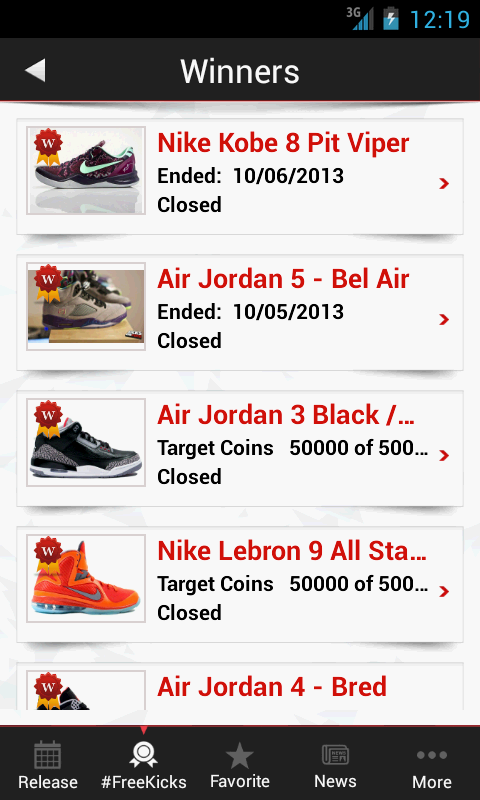 KicksOnFire - screenshot