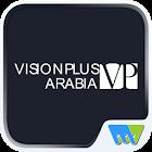 VisionPlus (Arabia - English) icon