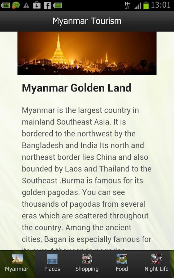 Myanmar Tourism ( Burma ) - screenshot