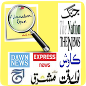 Pakistani Educational News