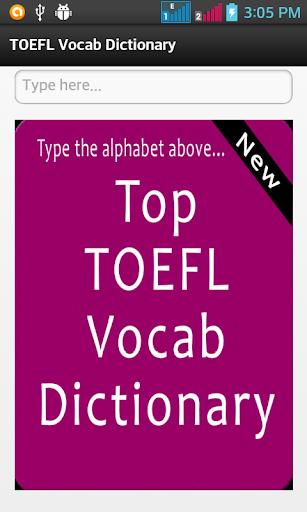 Top TOEFL Vocab Dictionary