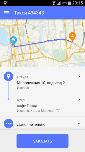 Такси 505050 434343 Киров