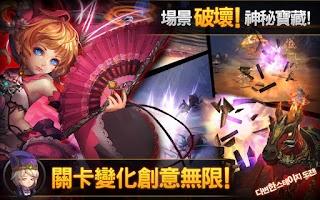 Screenshot of 勇者鬥惡魔