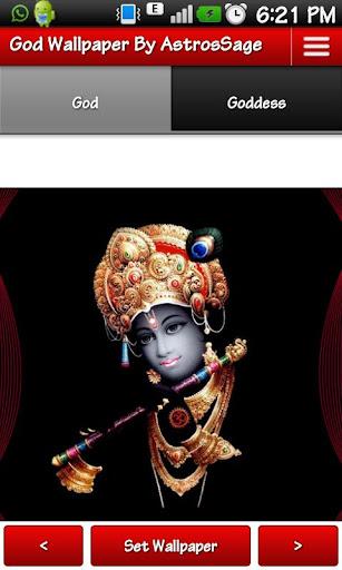 Hindu God Wallpapers - Goddess 1.0 screenshots 4