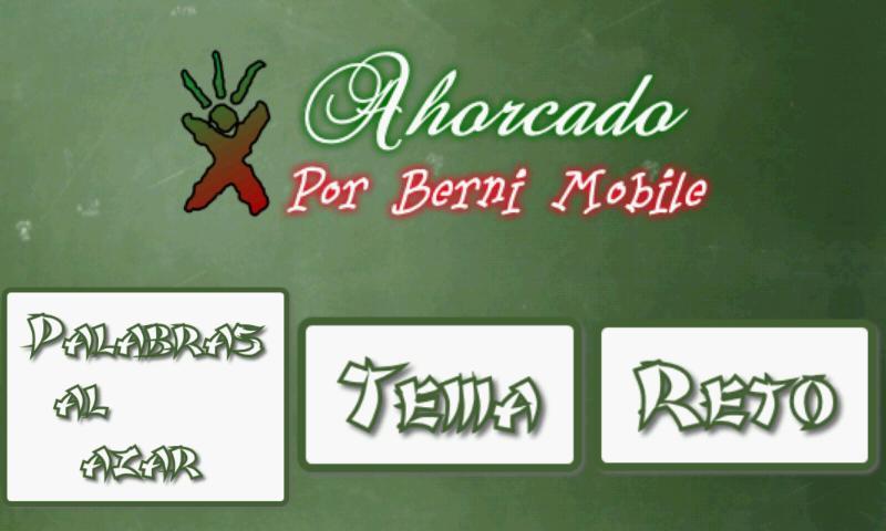 Ahorcado (Español) - screenshot