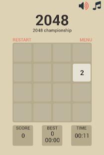 2048-Championship
