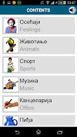 Screenshot of Learn Serbian - 50 languages