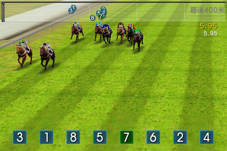 iHorse Racing ENG: free horse racing game - náhled