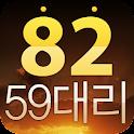 8259대리운전 icon