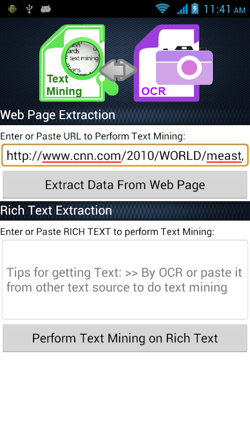 Smart OCR:Text Miner Pro- screenshot