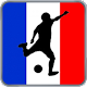 Real Football Player France