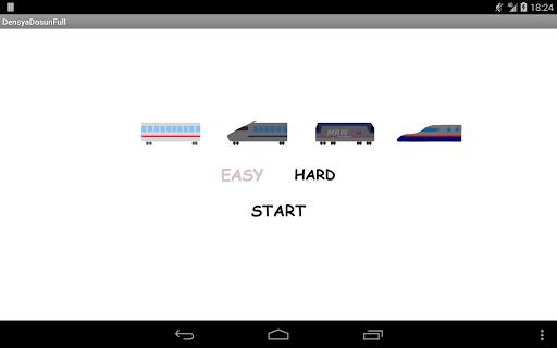 Train Crash Full  screenshots 3