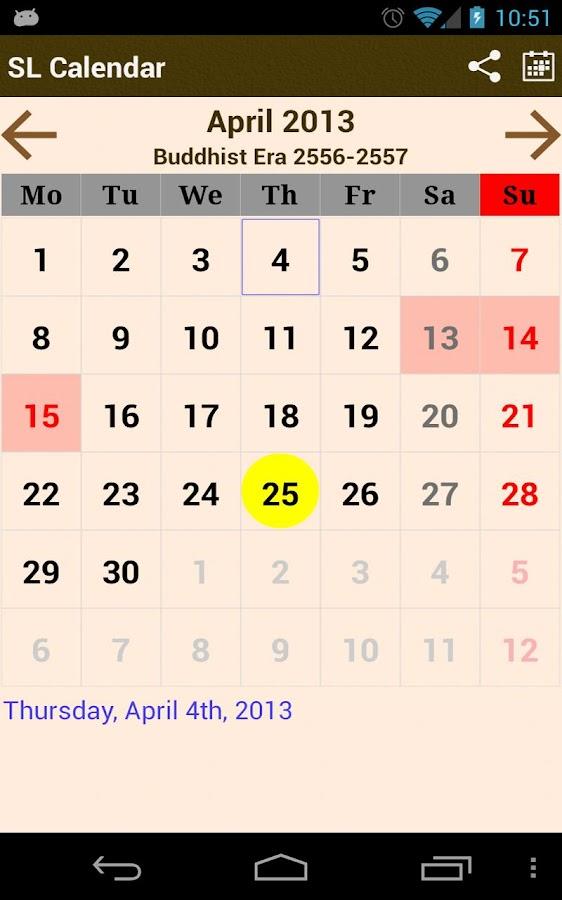 2016 calendar sri lanka pdf free download