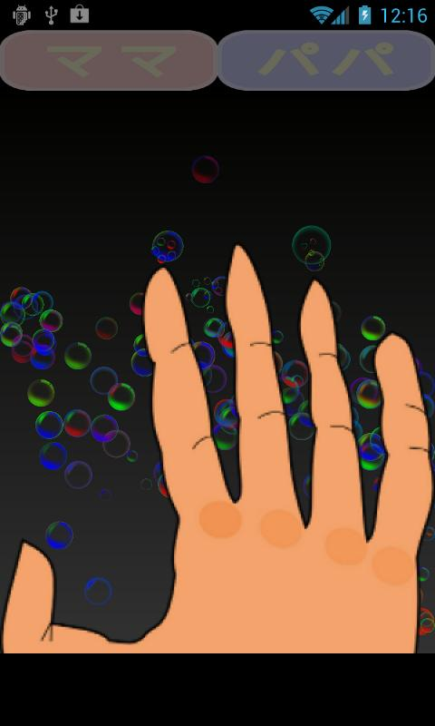Touch Bubbles! for baby/infant- screenshot