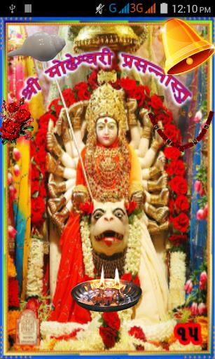 Matangi Live Aarti