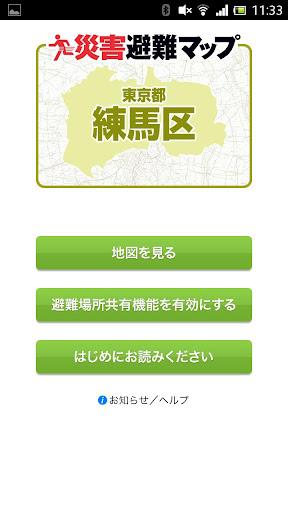 中華民國跑酷協會 | Facebook