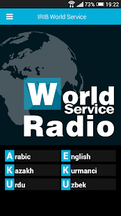 IRIB World Service- screenshot thumbnail
