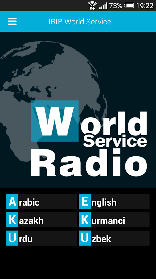 IRIB World Service- screenshot