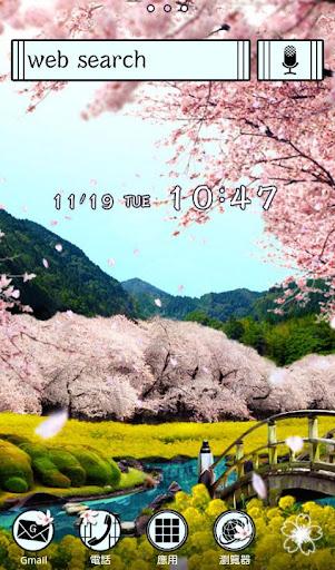 櫻花步道 for[+]HOME