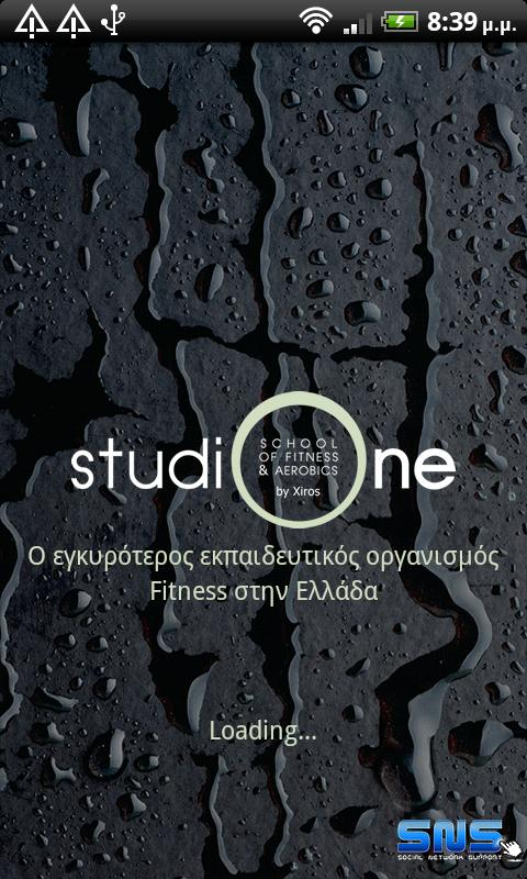 Studio One - screenshot