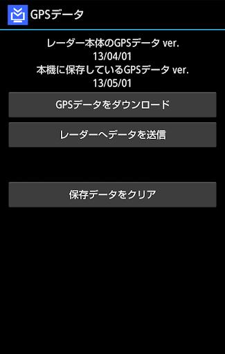 u30ecu30fcu30c0u30fcu30c7u30fcu30bfu66f4u65b0u30a2u30d7u30ea2 1.0.0 Windows u7528 2