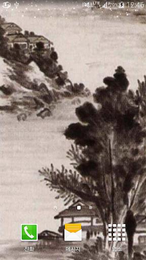 허섭묵산수화여름배경
