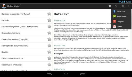 【免費醫療App】Alle krankheiten-APP點子