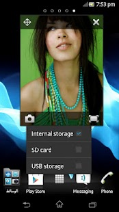 Mirror Small Application- screenshot thumbnail