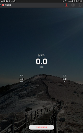 Pocket Runner GPS Run Cycle 2.5.1 screenshot 17884