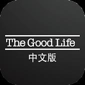 Good Life HK