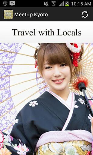 京都旅遊指南:日本的當地推薦旅行路線