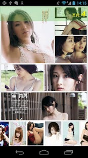 Hot Asian Girl 25 - screenshot thumbnail