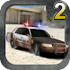 Mad Cop 2 - Police Car Drift icon