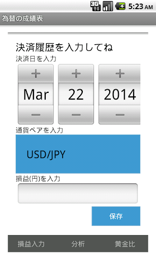 PES COLLECTION 1.1.2 KONAMI Take on the ... - APK Downloader
