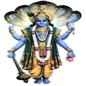 Vishnu Slokas
