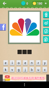 Guess The Brand for PC-Windows 7,8,10 and Mac apk screenshot 7