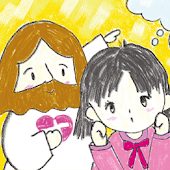 Bible Drawings聖經畫冊full version