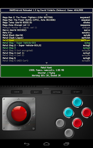 MAME4droid  (0.139u1)  screenshots 3