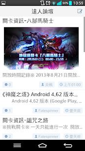 玩娛樂App|神魔攻略助手-魔方網免費|APP試玩
