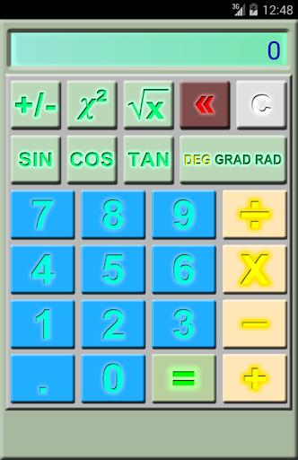 計算器服務台