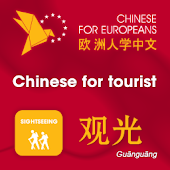 Chinese for Europeans 4